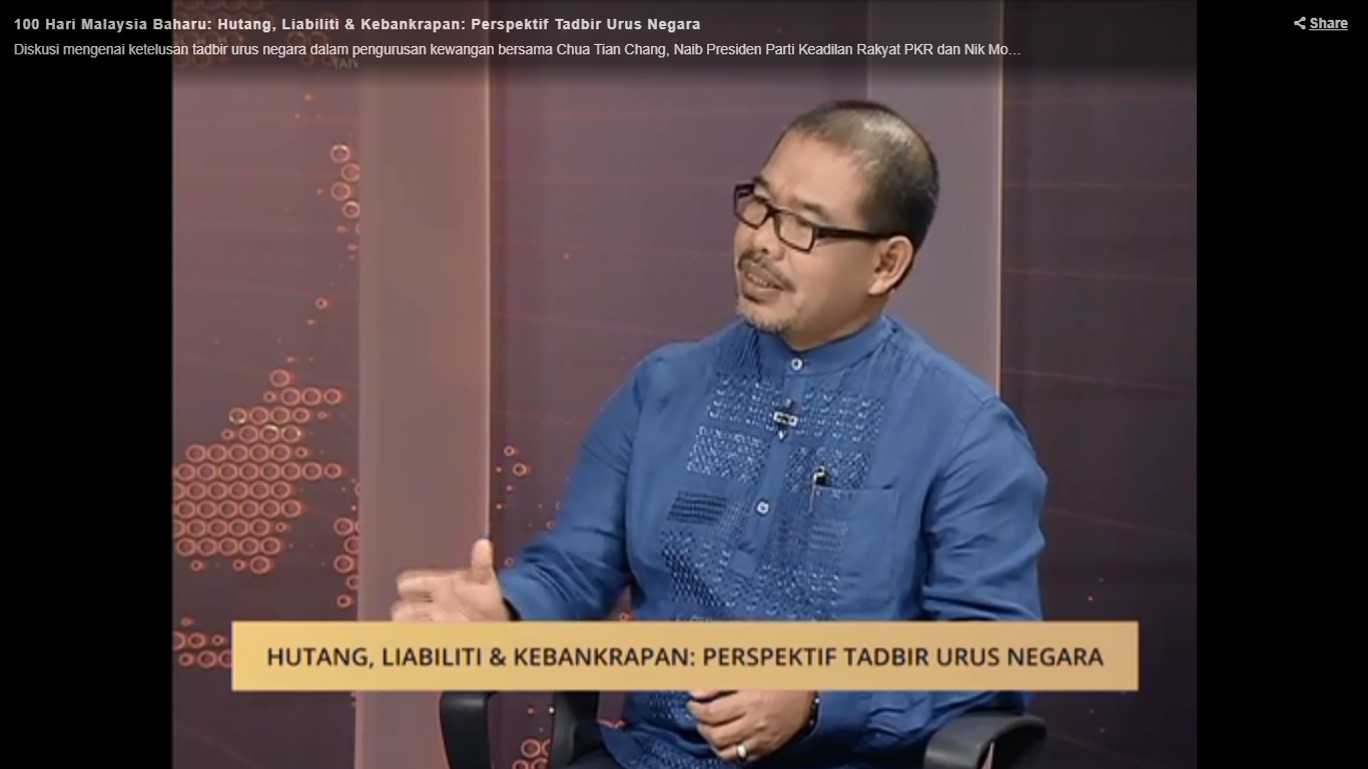 Debt, Liability & Bankruptcy: Perspective of Governance with Astro Awani